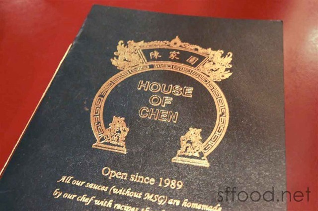House of Chen, SF | San Francisco Food Restaurant Review