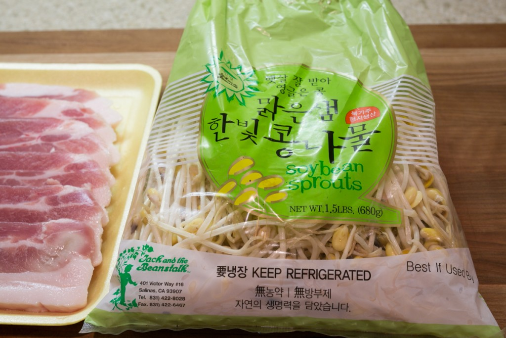 Korean Bean Sprout Rice with Pork Belly Recipe | San Francisco Food
